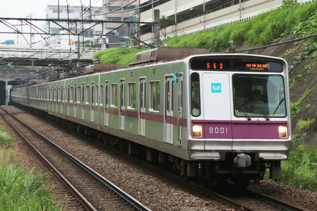 pengalaman-menggunakan-metro-subway-pass-1